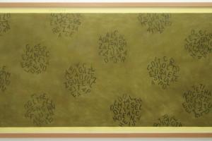 « Zacatecas », 2008, pastel sur papier, 122 x 245 cm