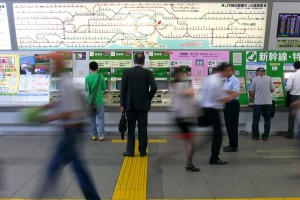 « Tokyo Flow » #1, 2013, tirage lamda, 4,5 x 8 cm (cadre 30 x 30 cm)