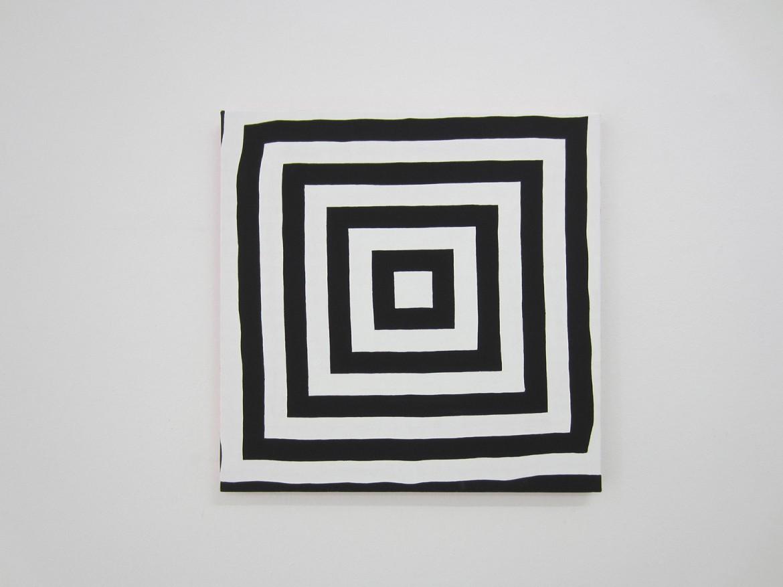 « Cible », 2014, acrylique sur tissu, 50 x 50 cm