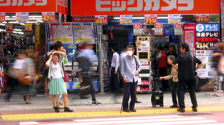 Tokyo Flow #2 – 2013