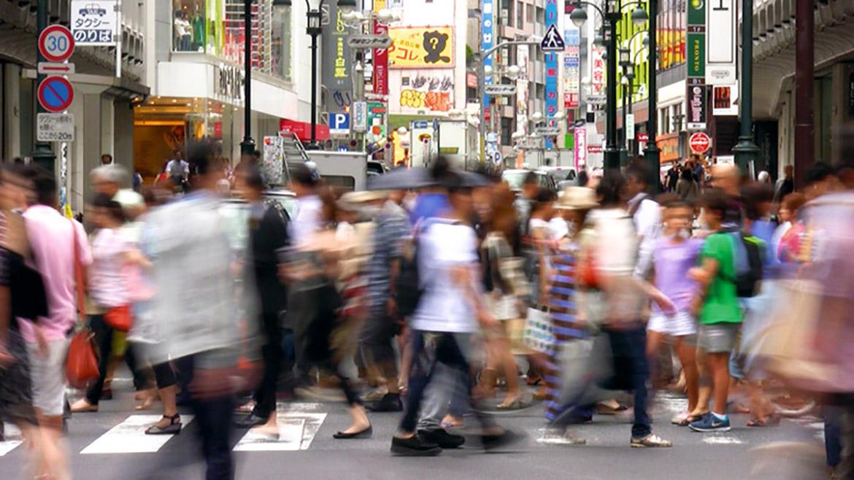 Tokyo Flow #7 – 2013