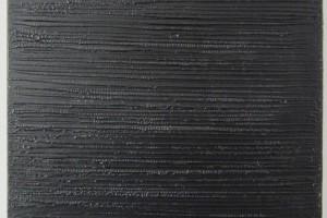 Sillage, 2015 – acrylique sur toile, 46 x 38 cm