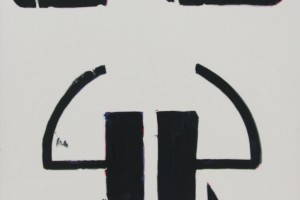 «Pikt Tanz», 2009, huile sur toile, 300 x 200 cm