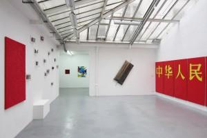 Vue de l'exposition « De rouge à rouge » Bernard Aubertin + Bernard Rancillac