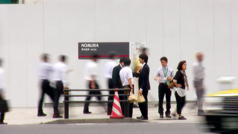 Tokyo Flow #12 – 2013