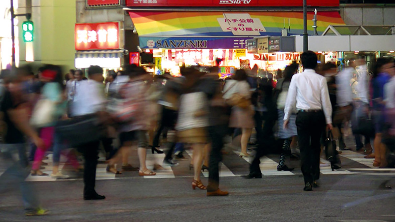 Tokyo Flow 15 – 2013